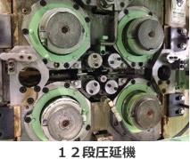 薄板の圧延加工におけるポイント